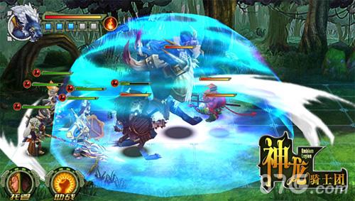 《神龙骑士团》游戏截图4