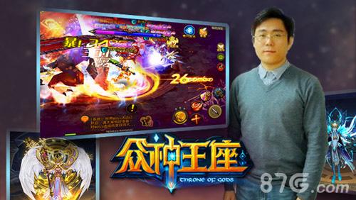 《诸神的宝座》讲的是未来的手机游戏行业会走向何方