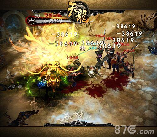 天龙八部3D手游战斗截图2
