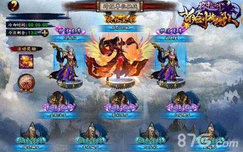 永利app 7