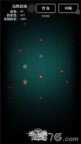 地下城堡游戏截图2