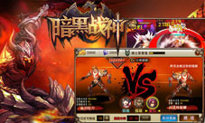 《暗黑战神》游戏评测 魔幻西方暗黑风格