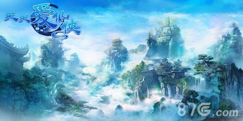 《天天爱仙侠》游戏内场景虚幻隐秘,浮空的山石建筑,诡异的洞穴秘林