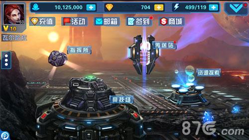 星际传奇手游游戏界面
