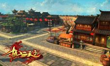 《热血天子》唯美高画质游戏截图大赏 碎屏级画面感受