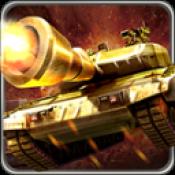 帝国坦克战
