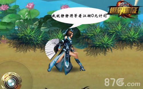 格斗江湖游戏内也可享受0元乐