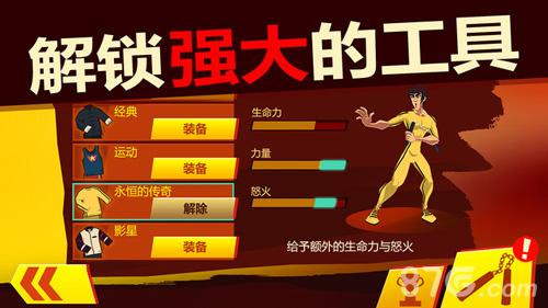 李小龙:进入比赛截图5