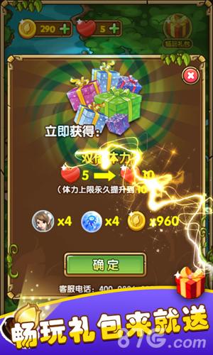 泡泡龍雨林冒險截圖3