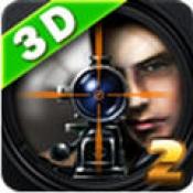 狙击杀手3D II