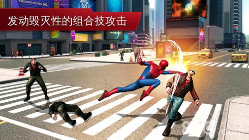 超凡蜘蛛侠2截图2