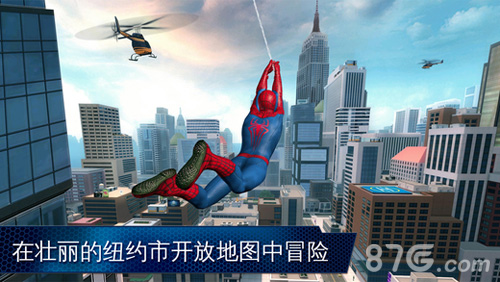 超凡蜘蛛侠2截图5