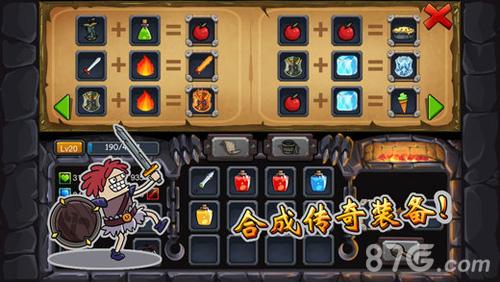 骑士斩骷髅截图4