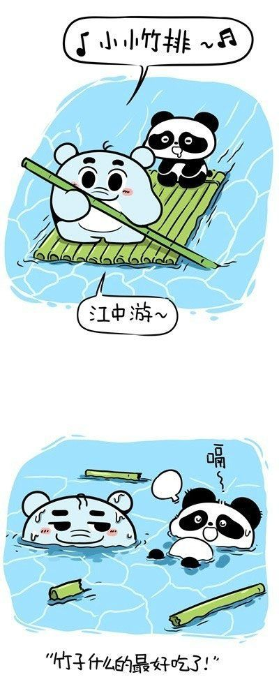 大象ROV作品�D集 �L�i鹿■也很萌萌�}①