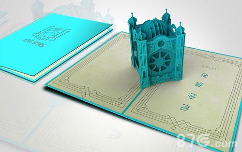 堡·3d纸雕立体贺卡