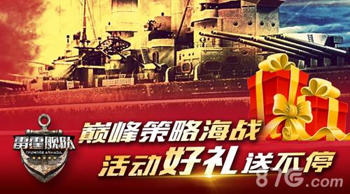 永利集团官方网站入口 9