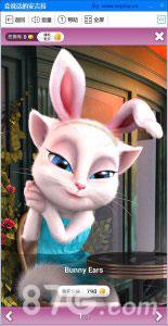 我的安吉拉兔女郎头饰
