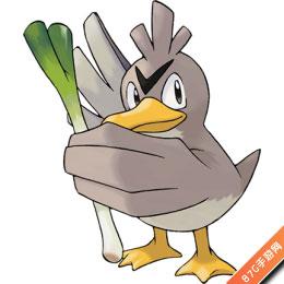 口袋妖怪复刻大葱鸭