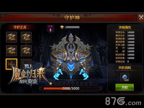 千赢官网 5