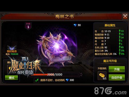 千赢官网 6