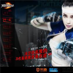拳皇97OL李冰冰宣传图来袭 美女格斗家惊艳登场