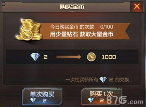 扬宇科技获主席兼执行董事严玉麟增持9.2万股