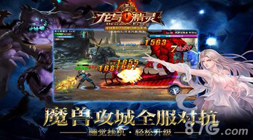 美高梅官方网站 13