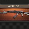 AK47-SS