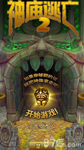 游戏依旧延续神庙逃亡的游戏场景,采用全3d的全知视角来进行游戏.