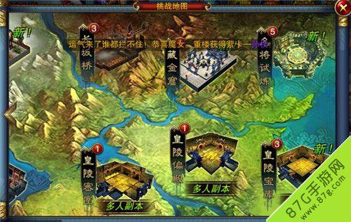 六龙争霸3d挑战地图