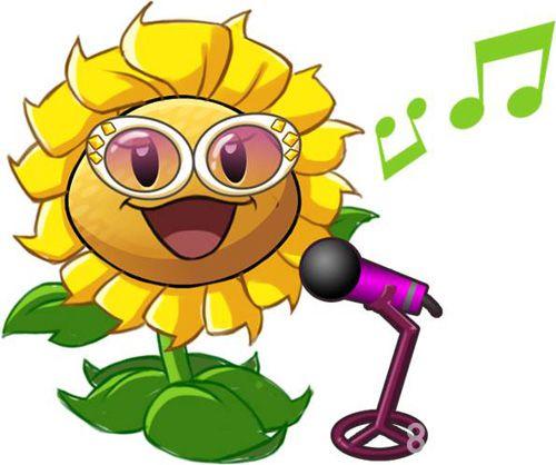 植物大战僵尸2歌手向日葵