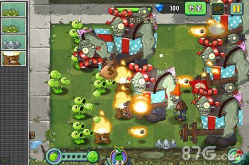 植物大战僵尸2特色玩法