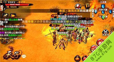天子手游国战玩法战斗截图3