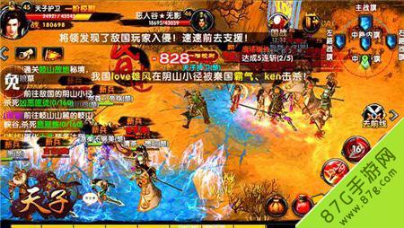天子手游国战玩法战斗截图4