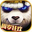 太极熊猫双12礼包