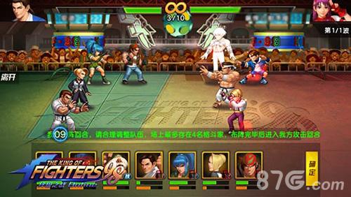 拳皇98终极之战OL截图2