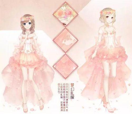 奇迹暖暖梦幻礼服怎么获得 梦幻礼服获取途径攻略