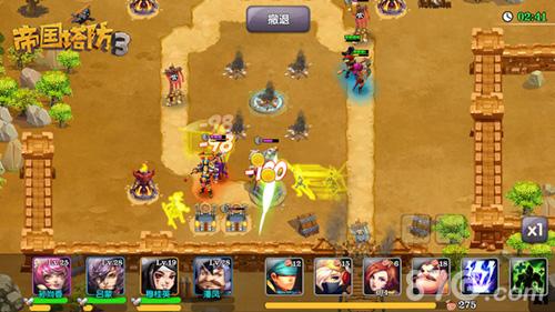 帝国塔防3游戏截图