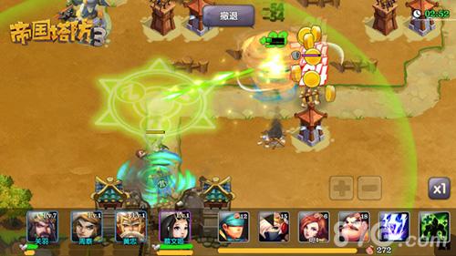 帝国塔防3游戏截图2