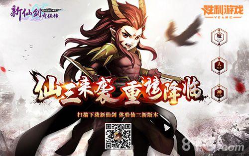东方彩票注册 4