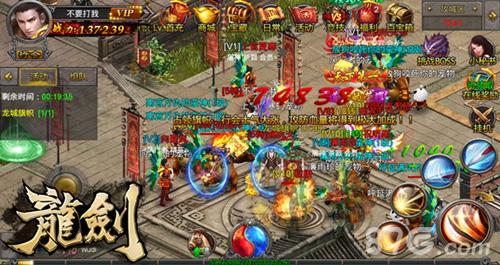 龙剑手游游戏截图2