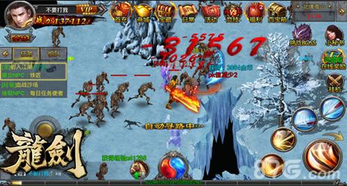龙剑手游游戏截图3