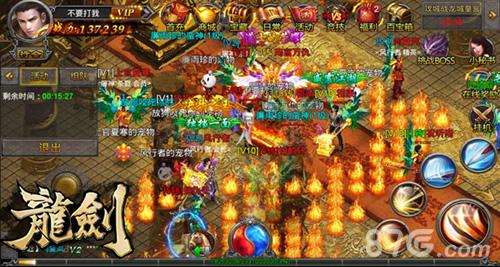 龙剑手游游戏截图4