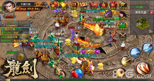 龙剑手游游戏截图5