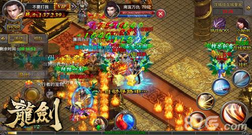 龙剑手游游戏截图6