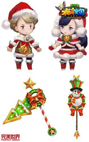 """""""萌萌打"""",就要甜腻腻,让手中的宝贝化身圣诞小精灵"""