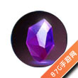 王者荣耀装备进化水晶