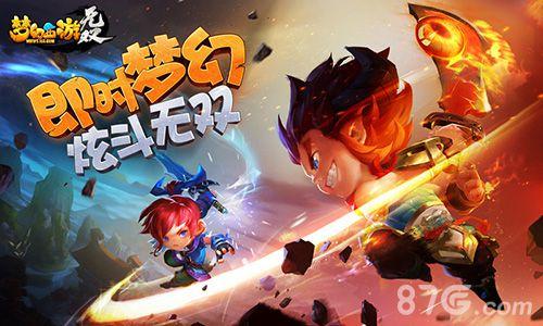 梦幻西游无双版宣传图