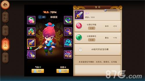 梦幻西游无双版全新UI界面