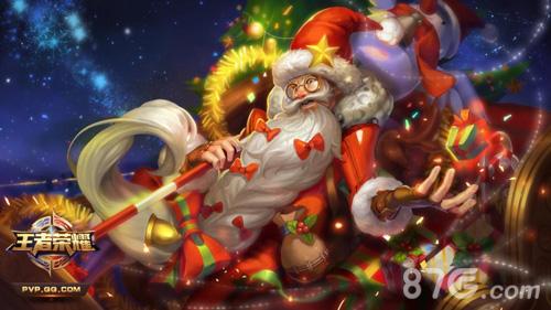 王者荣耀圣诞节版本来袭